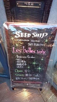 LesBelleVoix20170326.jpg